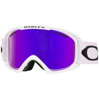 Oakley O Frame 2.0 PRO XL Matte White / Violet Iridium & Persimmon